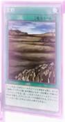 Wasteland-JP-Anime-AV