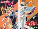 Yu-Gi-Oh! Duelist - Duel 192