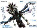 Yu-Gi-Oh! Millennium World - Duel 065