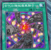 AncientGearScrapFusion-JP-Anime-AV