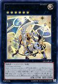ConstellarPtolemyM7-DS13-JP-UR