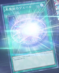 DarkMagicVeil-JP-Anime-MOV3
