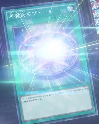 File:DarkMagicVeil-JP-Anime-MOV3.png