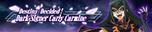 DestinyDecidedDarkSignerCarlyCarmine-Banner