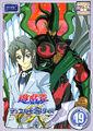 GX DVD 19