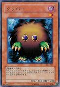 Kuriboh-DL4-JP-R