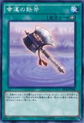 LuckyIronAxe-ST16-JP-C