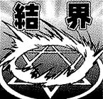 MagicNeutralizingForce-JP-Manga-DM-CA