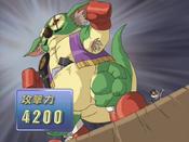 MasterofOz-JP-Anime-GX-NC
