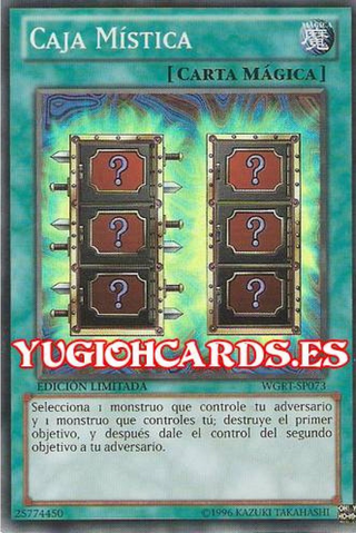 File:MysticBox-WGRT-SP-SR-LE.png