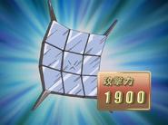 QuizzerPanel9-JP-Anime-GX-NC