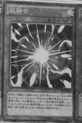 SuperPolymerization-JP-Manga-DZ
