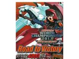 Yu-Gi-Oh! 5D's World Championship 2011 - Over the Nexus Strategy Guide