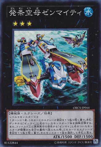 File:WindUpCarrierZenmaity-ORCS-JP-SR.jpg