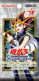 Duelist Road -Piece of Memory- Side: Yami Yugi
