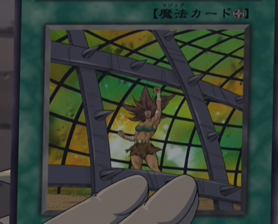 File:AmazonessArena-JP-Anime-GX.png