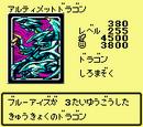 B.eye Ultra Dragon (DM2)