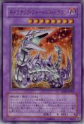 ChimeratechFortressDragon-VJMP-JP-UR