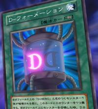 DFormation-JP-Anime-GX-2