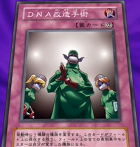DNASurgery-JP-Anime-DM
