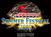 EV09-PromoKR-SummerFestival