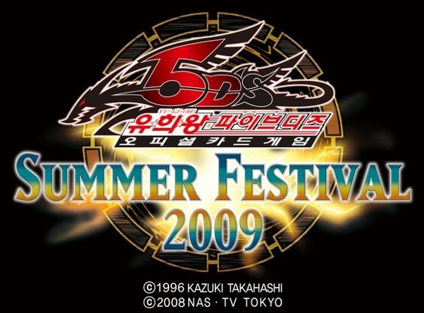 File:EV09-PromoKR-SummerFestival.png