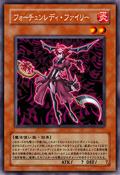 FortuneLadyFire-JP-Anime-5D