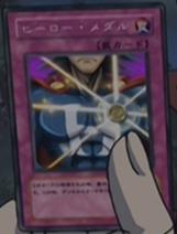 File:HeroMedal-JP-Anime-GX.png