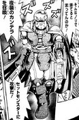 HeroicChallengerNightWatchman-JP-Manga-DZ-NC