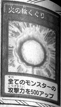JumpingThroughtheFireRing-JP-Manga-DY