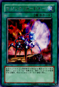 MagicReflector-DL5-JP-R