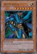 MysticalKnightofJackal-PGD-KR-UR-1E