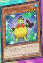 PerformapalStampTurtle-JP-Anime-AV