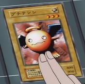 PetitAngel-JP-Anime-DM