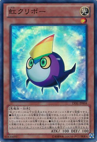 File:RainbowKuriboh-LVAL-JP-SR.png