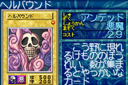 ShadowSpecter-GB8-JP-VG
