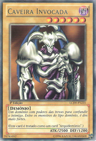 File:SummonedSkull-LCJW-PT-R-1E.png