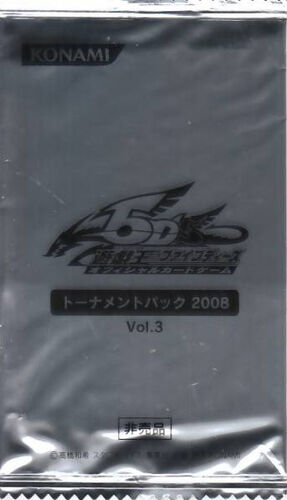 Tournament Pack 2008 Vol.3