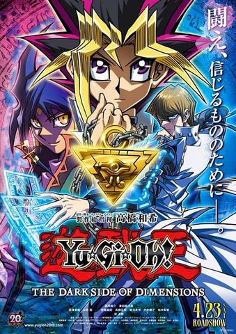 File:YuGiOhTheDarksideofDimensionsOtherPoster-JP.png