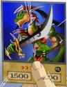 AlligatorsSword-EN-Anime-DM.png