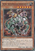 AncientGearGadjiltronChimera-SDGR-DE-C-1E