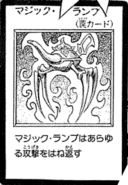 AncientLamp-JP-Manga-DM