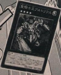 ArtorigusKingoftheNobleKnights-JP-Manga-DZ