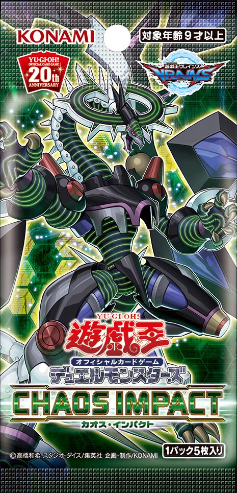 - Les secrets du monde 2019 Dragons TRADING CARDS série 3 5 Booster