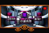 DDM Division3.jp