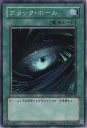 DarkHole-BE1-JP-SR