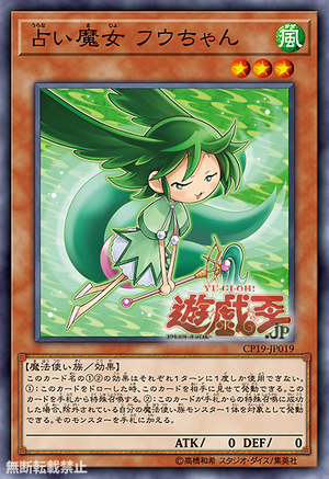 FortuneFairyHu-CP19-JP-OP