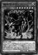 GaiatheMagicalKnight-JP-Manga-OS