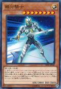 GalaxyKnight-DP20-JP-C