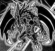 GandoratheDragonofDestruction-JP-Manga-DM-CA